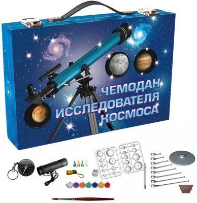 Игровой набор FANTASTIC Чемодан исследователя Космоса свитшот print bar fantastic four