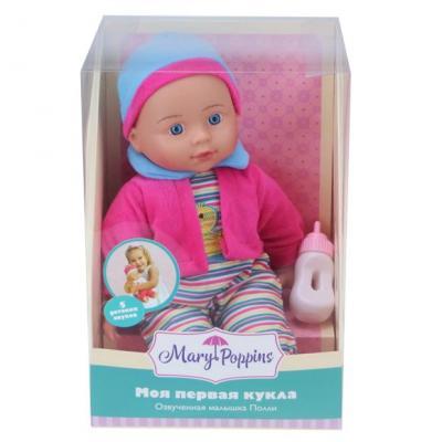 Кукла Mary Poppins Полли Милый болтун 33 см со звуком 451260 mary poppins mary poppins кукла мой милый пушистик элиза енот
