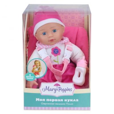 "Кукла Mary Poppins Полли в автокресле ""Милый болтун"" 33 см со звуком 451261 кукла mary poppins полли"