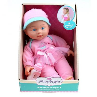 Кукла Mary Poppins Полли Милый болтун 33 см со звуком 451197 mary poppins пылесос mary poppins умный дом
