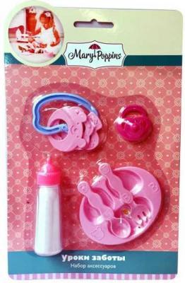 Игровой набор Mary Poppins Уроки заботы 452124 набор аксессуаров для кукол mary poppins уроки заботы