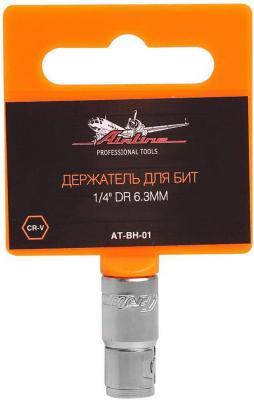 Держатель AIRLINE AT-BH-01 для бит 6.3мм 1/4 dr бородок airline at tp 01