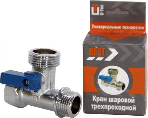 Кран шаровый U-TEC BEST UTV 2133.C 23 1/2 x 3/4х1/2 трёхпроходной латунь хром флажок