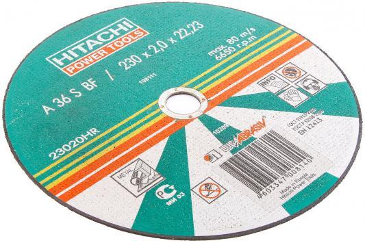 230 Х 2 Х 22 А36 HITACHI по металлу цена за 1 шт 1000gb 2 5 hitachi hts721010a9e630
