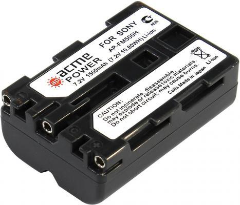 Аккумулятор для компактных камер и видеокамер AcmePower AP-NP-FM500 аккумулятор для компактных камер и видеокамер acmepower ap np fz100