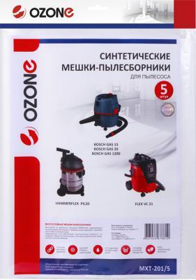 цена на Пылесборник OZONE MXT-201/5 (XT-201) turbo ориг.синт. мешок д/проф.пылесосов 5 шт 20л.