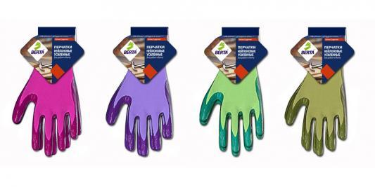 Перчатки БЕРТА 169 нейлоновые цветные с латексным покрытием перчатки хозяйственные airline нейлоновые с полиуретановым покрытием