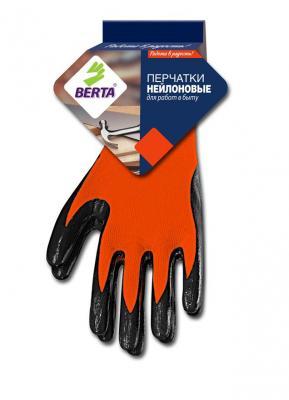 Перчатки БЕРТА 280 нейлоновые оранжевые с рельефным латексным покрытием перчатки хозяйственные airline нейлоновые с полиуретановым покрытием