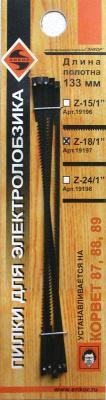 Пилки д/лобзика ЭНКОР 19197 5 z18 для Корвет-87,88 5шт фольга для маникюра фикс прайс