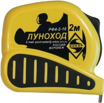 Рулетка ЭНКОР 11203 2м Луноход рулетка энкор 6828