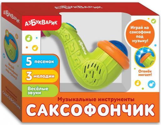 Купить Интерактивная игрушка АЗБУКВАРИК Саксофончик от 2 лет, разноцветный, н/д, унисекс, Игрушки со звуком