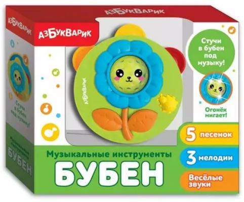 Интерактивная игрушка АЗБУКВАРИК Бубен от 3 лет интерактивная игрушка азбукварик безопасность от 3 лет