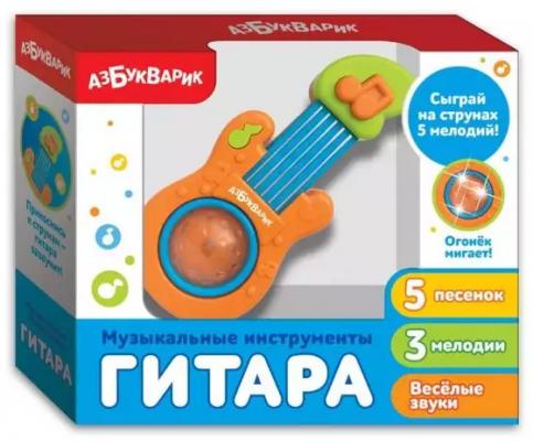 Интерактивная игрушка АЗБУКВАРИК Гитара от 3 лет интерактивная игрушка азбукварик безопасность от 3 лет