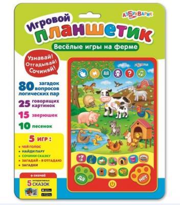 Детский обучающий планшет Азбукварик Веселые игры на ферме 106-3