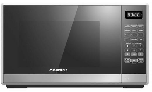 все цены на СВЧ Maunfeld MFSMO.20.7SGB 1150 Вт чёрный серый онлайн