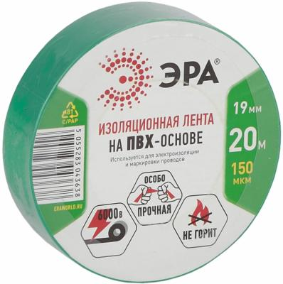 ЭРА C0036544 ПВХ-изолента 19ммх20м зеленая