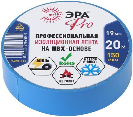 ЭРА Б0027918 PRO ПВХ-изолента Профессиональная 19ммх20м150мкм, синяя fine tex изолента пвх comfort faktor синяя