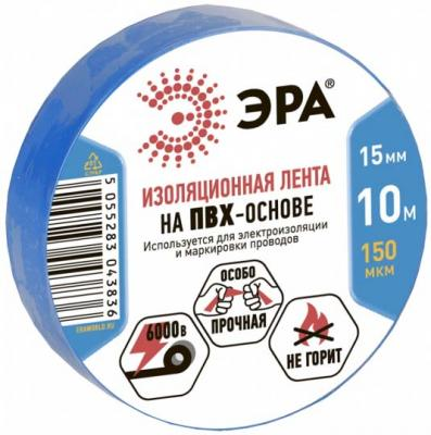ЭРА C0036557 ПВХ-изолента 15ммх10м синяя fine tex изолента пвх comfort faktor синяя