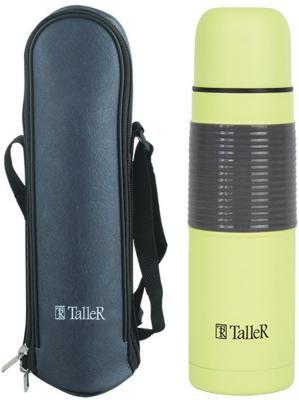 Термос TalleR TR-2403 Лестер 0,50л салатовый чёрный