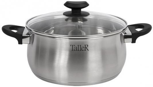 Кастрюля TalleR 1065-TR 16 см 1.5 л нержавеющая сталь кастрюля 1 5 л taller арлон tr 1065