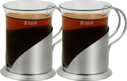 2309-TR Чайная параTalleR taller tr 2309