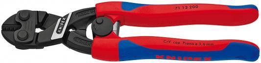 Болторез компактный KNIPEX 7112200 КОБОЛТ 200мм с двухцветными многокомпонентными чехлами болторезы knipex коболт kn 7182950