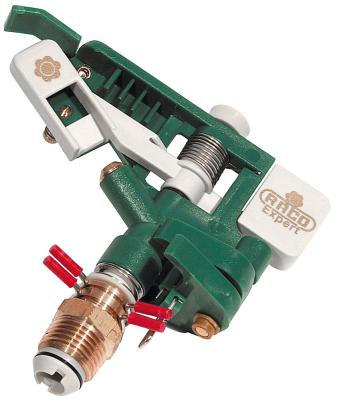 Распылитель RACO 4260-55/711C импульсный облегченный