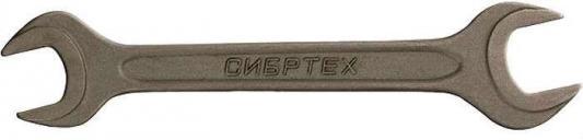 Ключ рожковый СИБРТЕХ 14331 (27 / 30 мм) СrV фосфатированный ГОСТ 2839 ключ прокачной сибртех 8 х 10 мм