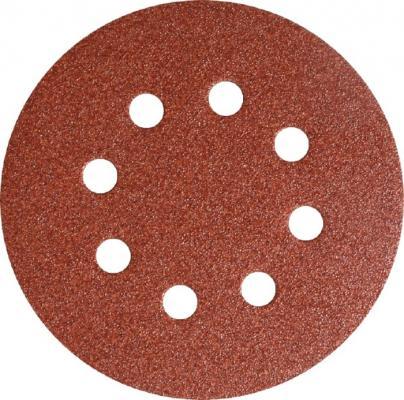Круг шлиф. цепл. KLINGSPOR PS 18 EK 125 P36 (270247) 125мм P36 8отв. древесина, пластмассы (GLS 5)