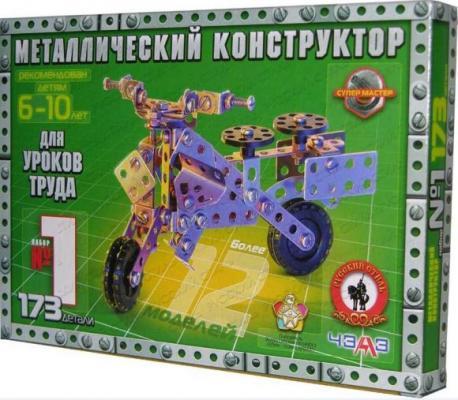 Купить Магнитный конструктор Русский Стиль №1 173 элемента 5060, Металлические конструкторы для детей