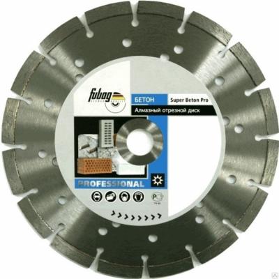 Алмазный диск Beton Pro_ диам 150/22.2 диск алмазный fubag 140х30мм beton pro 58049 5