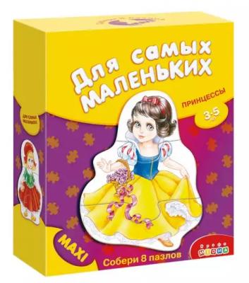 Купить Пазл ДРОФА Принцессы 8 предметов, для девочки, Игровые наборы Юный мастер