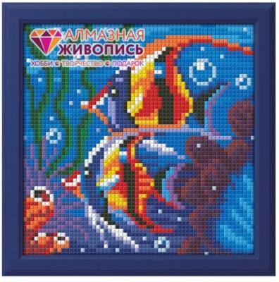 Алмазная живопись Обитатели рифа 15*15 мировая живопись