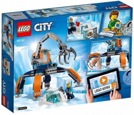 Конструктор LEGO Арктический вездеход 200 элементов конструктор lego creator самолёт для крутых трюков 200 элементов 31076