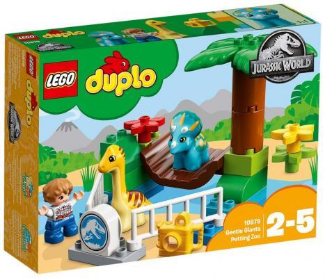 Фото - Конструктор LEGO Парк динозавров 24 элемента конструктор lego подружки выставка щенков скейт парк