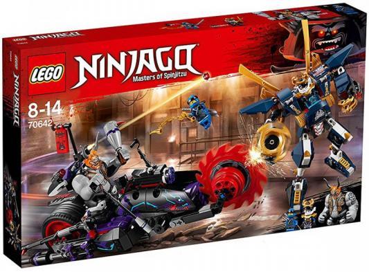 Купить Конструктор LEGO Киллоу против Самурая Икс 556 элементов, Конструкторы