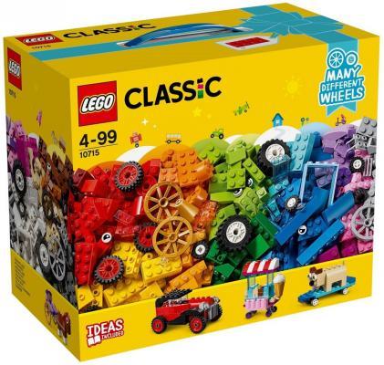 Констр-р LEGOClassic Модели на колёсах дэниел липковиц lego книга игр оживи свои модели