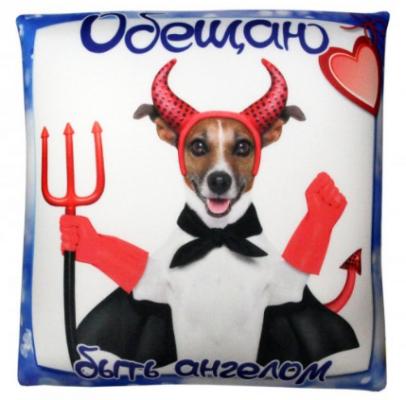 Купить Подушка подушка СПИ Антистрессовая подушка Собака Обещание трикотаж полистирол 35 см, разноцветный, полистирол, трикотаж, Подушки-игрушки