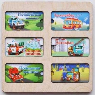 Рамка-вкладка раздвижная Служебные машины пазл wood toys рамка вкладка раздвижная служебные машины