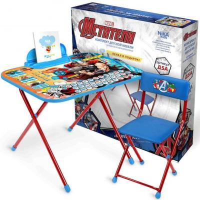 Купить Стол-стул НИКА Набор мебели Marvel с Тором, Увеличенный размер столешницы с развивающими заданиями: 755х545 мм., Игровые комплекты мебели