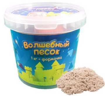 Купить Набор Волшебный песок Классический 1 кг и формочка, Космический песок, Кинетический песок