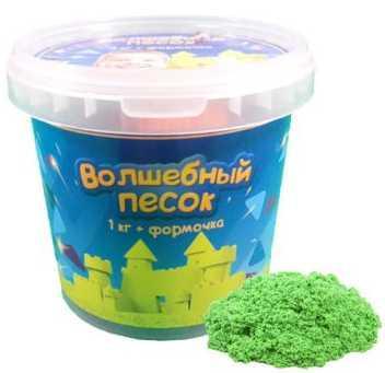 Купить Набор Волшебный песок Зеленый 1кг и формочка, Космический песок, Кинетический песок