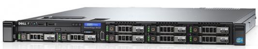 Сервер Dell PowerEdge R430 x10 1x1Tb 7.2K 2.5 SATA S130 iD8En 1G 4P 1x550W 3Y NBD (210-ADLO-282) сервер dell poweredge r430 1x8gb 2rrd x10 2 5 sata rw s130 id8en pc 1g 4p 1x550w 3y nbd 210 adlo 291