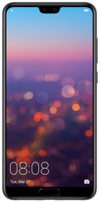 Смартфон Huawei P20 Pro 128 Гб сумеречный (51092LNF)