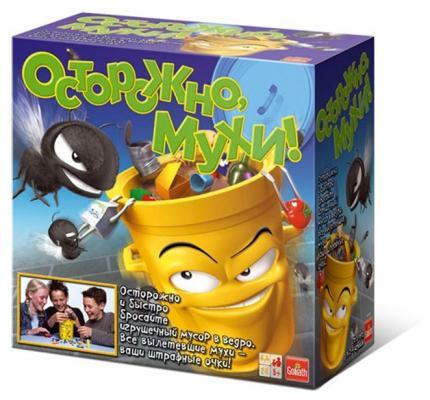 Настольная игра Goliath семейная Осторожно, мухи! развлекательные игры goliath настольная игра goliath осторожно мухи