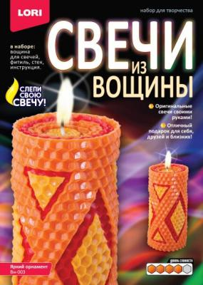 Купить Свечи из вощины Яркий орнамент, Lori, Изготовление мыла и свечей