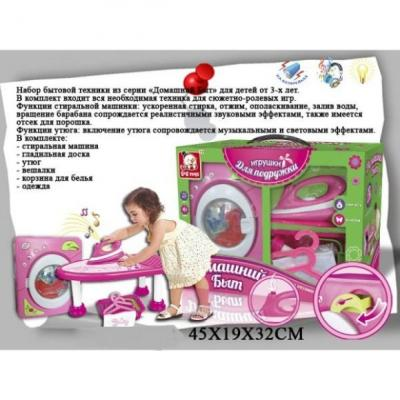 Набор бытовой техники Наша Игрушка Домашний быт со звуком и светом 100056164 игрушка микрофон со светом и музыкой