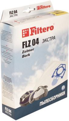 Мешок Filtero FLZ 04 ЭКСТРА для пылесоса синтет микроволокно microfib 3шт. мешок пылесборник filtero flz 05 экстра