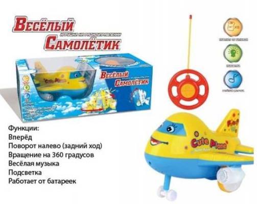 Самолет Наша Игрушка Веселый самолетик желтый ZYB-B0363 каталка наша игрушка самолетик y360963