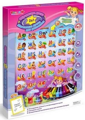 Купить Обучающая игра Наша Игрушка Умный Я, Обучающие материалы для детей